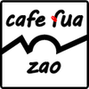cafe fua homepage