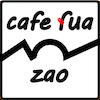 cafe fua homepage